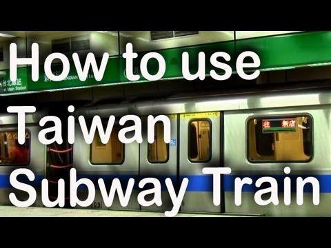 Taipei MRT台北捷運