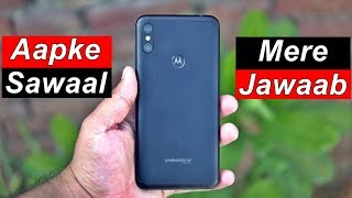 Moto One Power FAQ's : All Doubts Cleared 😍🔥