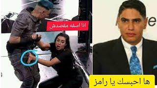 خلاف ابو هشيمه مع ياسمين صبري بسبب المشاهد المحزوفه من برنامج رامز جلال