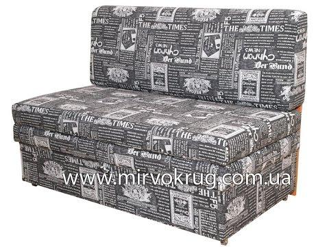 маленький раскладной диван для кухни и комнаты лучшие приколы