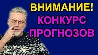 Явка на выборах Путина. Артемий Троицкий Конкурс АРУ ТВ