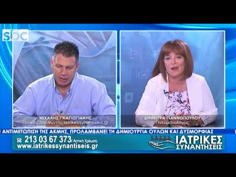 Ιατρικές Συναντήσεις 34 | 14-06-18 | SBC TV