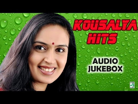 Actress Special Kausalya Super Hit | Audio Jukebox