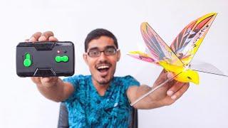 Remote Controlled Bird Unboxing & Flight Test | ये पक्षी रिमोट से उड़ता है |