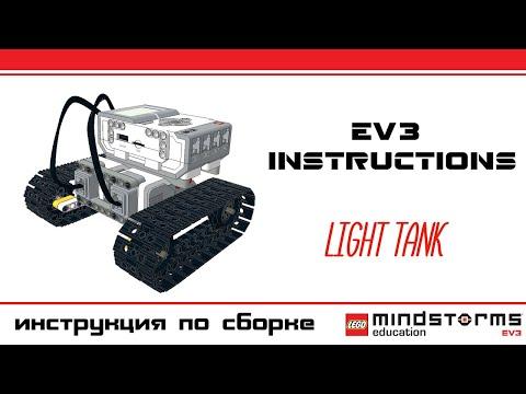 Lego Mindstorms Ev3 Projects Pdf