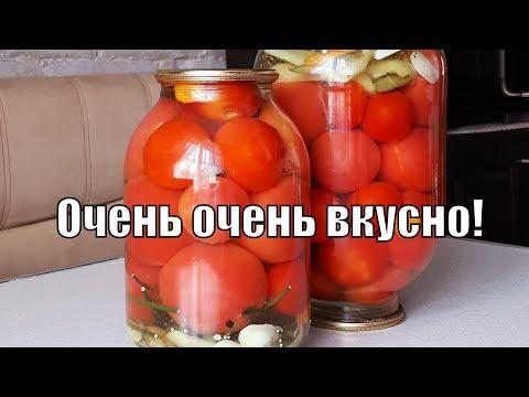 Такие вкусные помидоры пожалеете что мало закрыли!