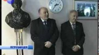 видео Игорь Бриль отмечает 70-летие