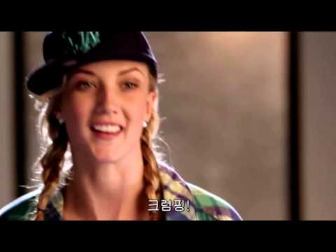 Street Dance 3D: life is beautiful ThomasxCarly