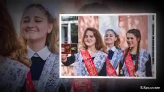 Краснолесье выпускной 2019