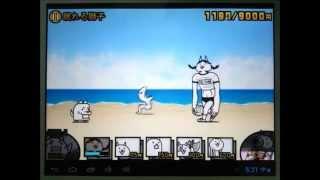 モトコ レアキャラクター 春だよ!高校教師 にゃんこ大戦争動画.com 攻...