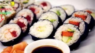 Доставка суши недорого