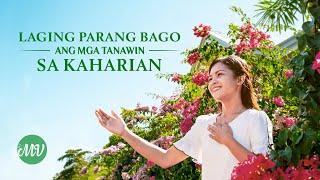 Laging Parang Bago ang mga Tanawin sa Kaharian