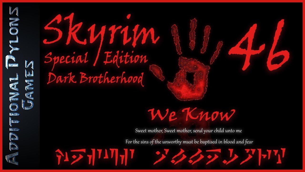 Skyrim Mods: BDO Dark Knight v1 3 by Jindo Skyrim