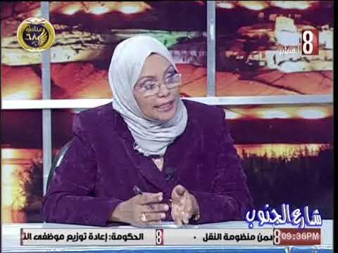 التنوع البيولوجي واثره علي اسماك بحيرة ناصر   د خالد يوسف   شارع الجنوب 19 1 2020