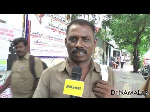 Transport employees to receive Rs. 3000/- in cash