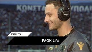Ο Δημοσθένης Μιχαλεντζάκης στην Τούμπα - PAOK TV