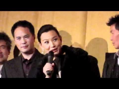 Asian American Film Festival 30 - Opening Night;