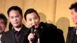 asian american film festival 30 opening night white frog post screening q a