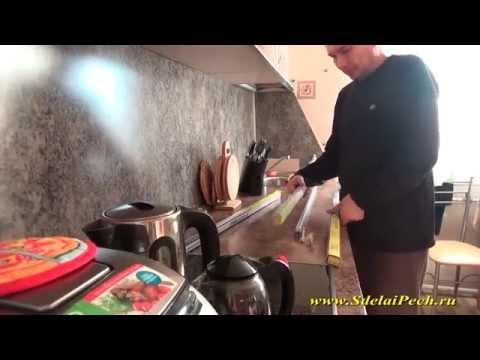 Подсветка рабочего стола на кухне