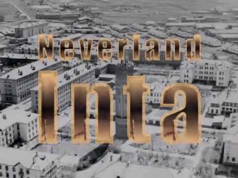 Я виновен (драматическая история приполярного города Инта)🌍