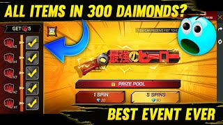 ONE PUNCH MAN M1887 EVENT FREE FIRE (Only 300 Daimonds?😱)