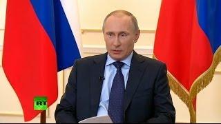 Встреча Владимира Путина с прессой по Украине