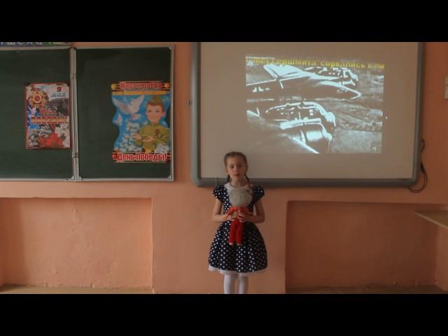 Изображение предпросмотра прочтения – СофьяГерман читает произведение «Баллада о кукле» А.В.Молчанова