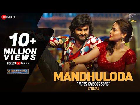 Mandhuloda - Lyrical | Sridevi Soda Center | Sudheer Babu | Mani Sharma | Karuna Kumar | 70mm Ent