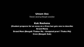 Bengali Comic Act:: Uttam Das