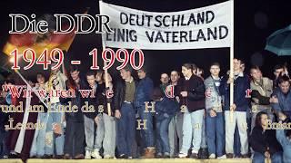 ビハインド・ザ・ウォール ベルリンの壁・最後の脱出 後編:体制崩壊