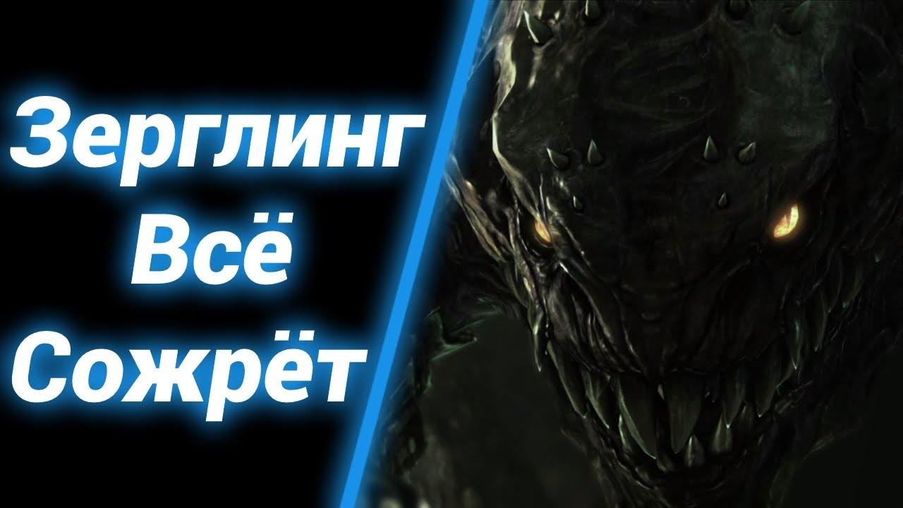 """Челледж: """"Только Протоссы"""" [Zergling Defense] ● StarCraft 2"""