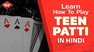 Learn How to play Teen Patti in Hindi | Complete Guide with Rules & Regulations screenshot 3