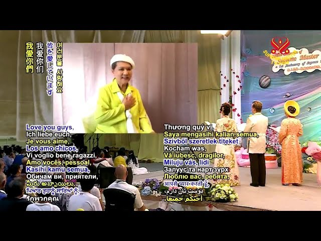 P1-6 | Supreme Master Ching Hai Day Is to Celebrate Every Unconditional Goodness