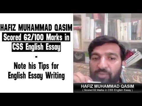 Hafiz Muhammad Qasim Scored 62 Marks In CSS English Essay - Tips For English Essay Writing