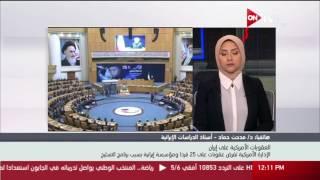 خبير سياسي:عدم اعتراف أمريكا بالاتفاق النووي الإيراني «اختلال عقلي»