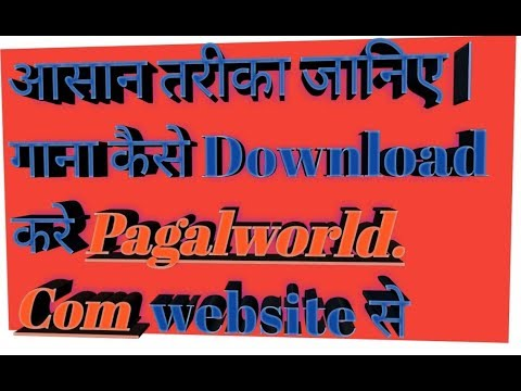 Song download mp3 free download pagalworld