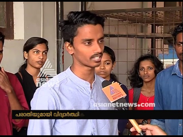 Teacher insulted students at Kozhikode Law college| FIR