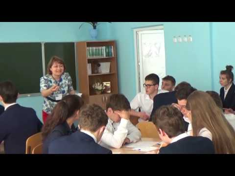 Педагогический семинар в Липецкой области МБОУ СОШ села Красное 2017 (полная версия)