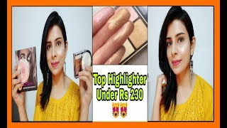 TOP 4 HIGHLIGHTER UNDER RS 230 | affordable highlighters for beginners | Mars | kiss beauty | haul