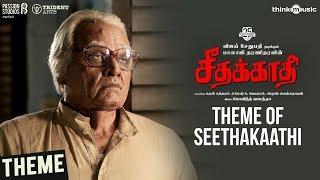 Seethakaathi   Theme of Seethakaathi   Vijay Sethupathi   Balaji Tharaneetharan   Govind Vasantha