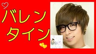 蒼井翔太 バレンタイン チャンネル登録お願いします。 hisa https://www...