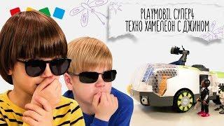 «Детский мир»: Распаковка! Техно Хамелеон с Джином
