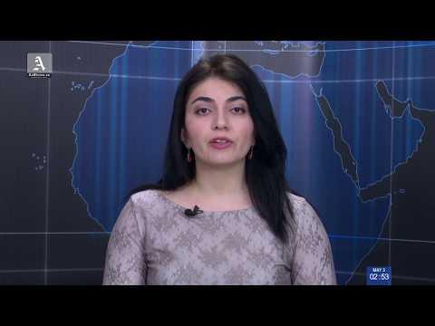 Azerbaijan News 03 05 2018