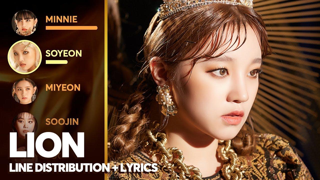 Download (G)I-DLE - LION (Line Distribution + Color Coded Lyrics) (여자)아이들