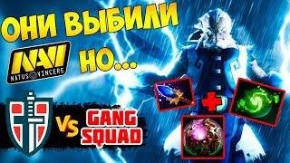 🔴 НОН СТОП КАМБЕКИ ВСЮ ИГРУ| ESPADA vs Gang Squad BTS Summer Cup