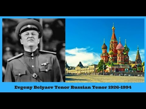 GREAT SINGERS OF RUSSIA #001 EVGENY BELYAEV TENOR 1926-1994 ALEXANDROV ENSEMBLE TENOR SOLOIST