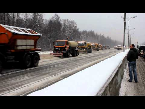 snow removal on