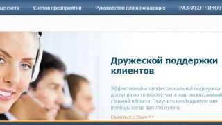 регистрация в SolidTrust Pay подробная с рекомендациями, как выбрать пароль