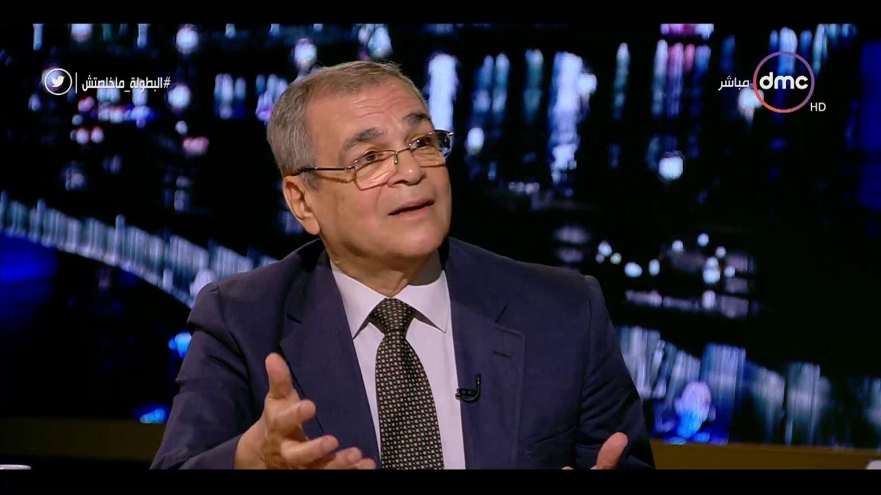 dmc:مساء DMC - د/مدحت يوسف : سوف يكون عندنا اكتفاء ذاتي فى البنزين خلال الـ 5 سنوات القادمين
