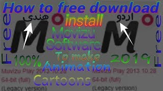 muvizu play plus full download